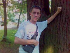 eu in parc