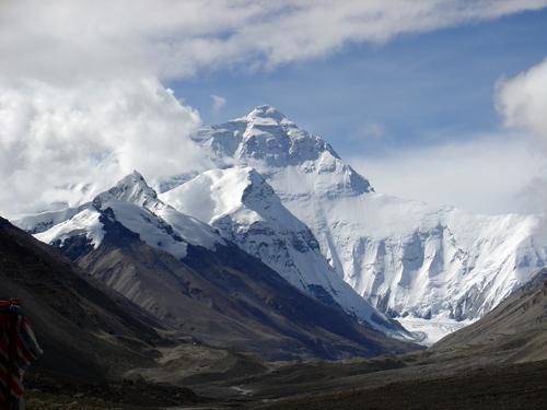 Muntele Everest