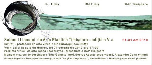 Salonul Liceului de Arte Plastice