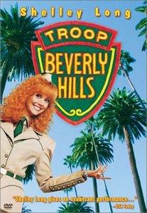 Troop-Beverly-Hills.jpg