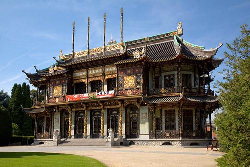 Pavilionul Chinezesc