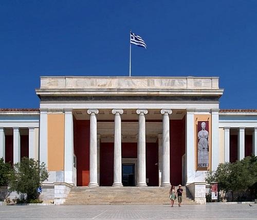 muzeul national de arhelogie