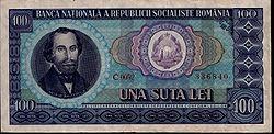 Nicolae Balcescu pe bacnota de 100 de lei