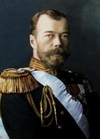 Tarul Nicolae II