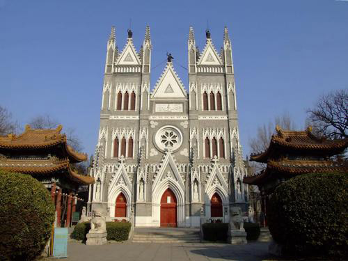 Biserica catolica in China