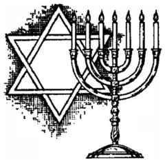Iudaismul