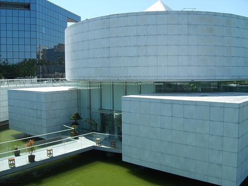 Muzeul de Arta Asiatica