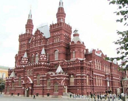 Muzeul de istorie de la Kremlin
