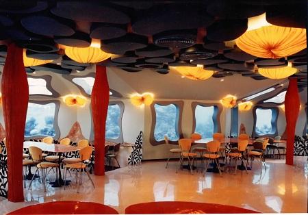 Restaurantul Red Sea Star