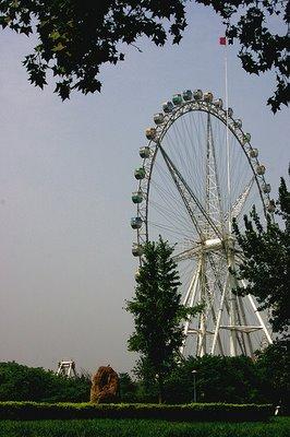 Roata Ferris Zhengzhou