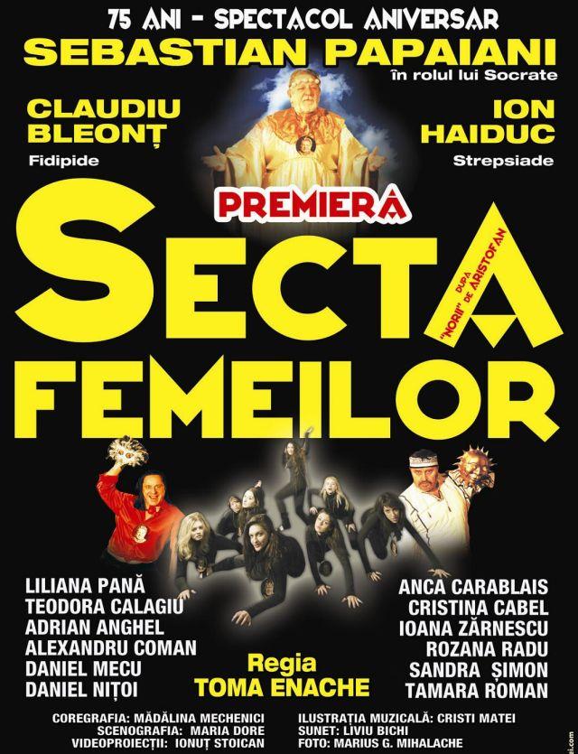 Afis_SECTA_FEMEILOR_PREMIERA