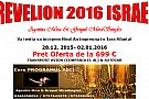 Revelion 2015-2016 Israel