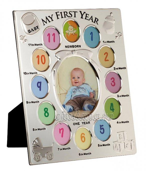 Rama foto pentru primul an al bebelusului