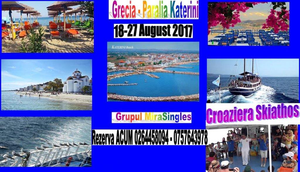 Vacanta Grecia - august 2017