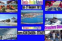 Vacanta Grecia - august 2017 - Last minutes