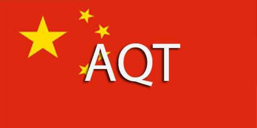 Traduceri pentru limba chineza in Bucuresti