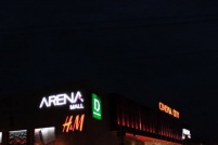 Arena Mall