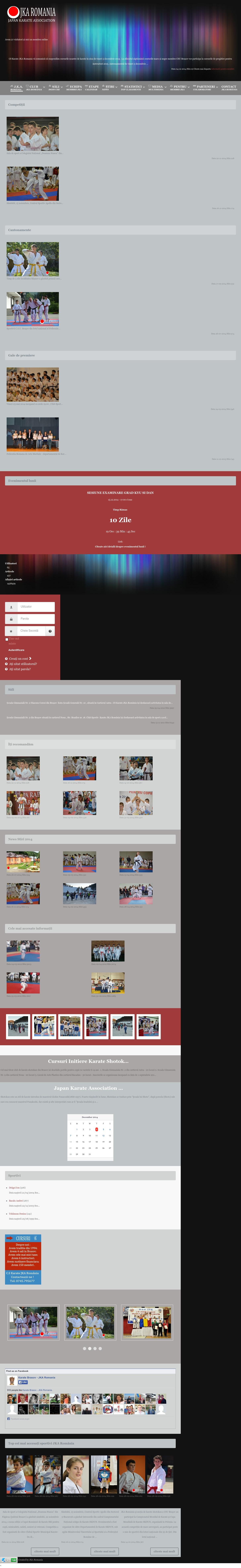 Club sportiv Karate JKA Romania