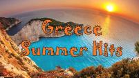 Muzica greceasca