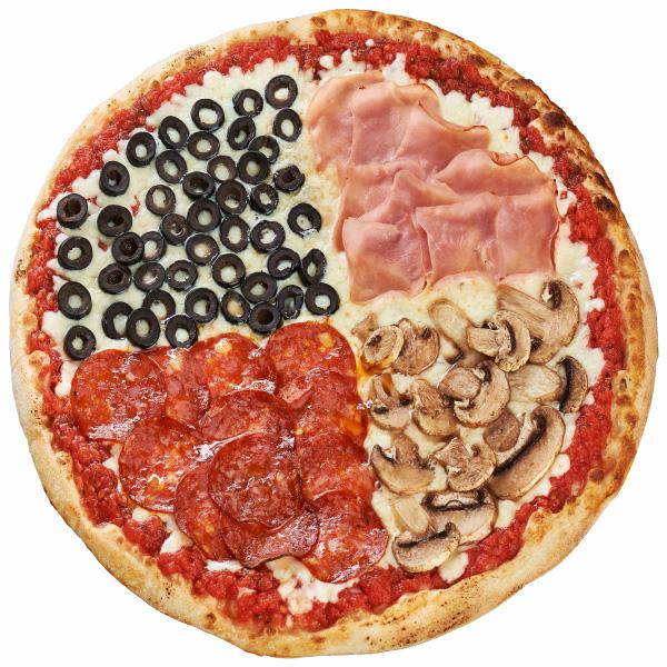 Trenta Pizza