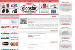 GlobStar