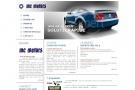 Mc Motors