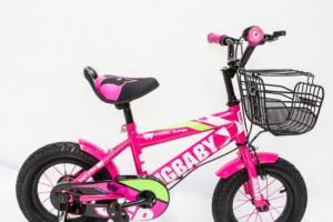 GFI Bike