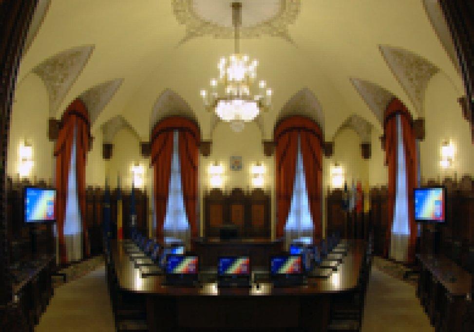 Consiliul Suprem de Apărare a Țării