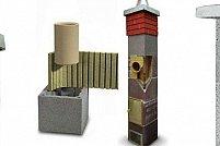 Ai la dispozitie cosurile de fum sigure, furnizate prin firma : Seminee-mol.ro