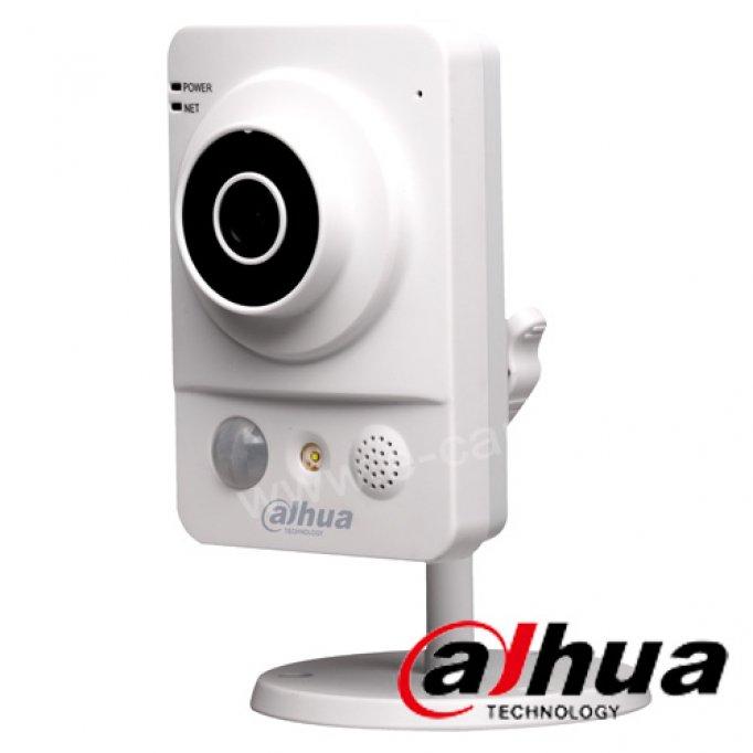 E-Camere.ro – Camera de supraveghere wireless - solutia ideala pentru siguranta copilului tau