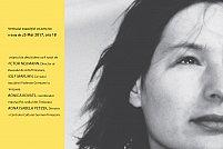 Rosemarie Trockel - expoziție de artă contemporană