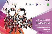 Festivalul Filmului European omagiază viitoarea Capitală Europeană a Culturii