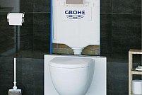 Rezervorul wc incastrat - o solutie tot mai intalnita in baia personala