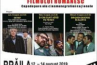 Caravana filmului românesc va poposi şi anul acesta la Zilele Municipiului  Brăila