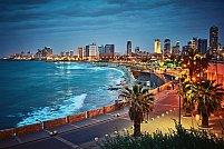 Israel: destinația preferată a persoanelor sensibile