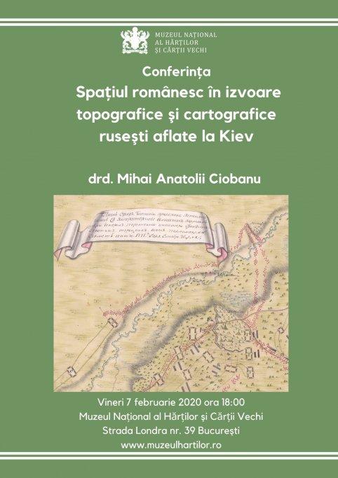 Spațiul românesc  în izvoare topografice și cartografice rusești aflate la Kiev