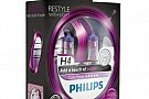 Bec auto H4 12V 60/55W Philips COLOUR VISION PURPLE SET 2 BUC