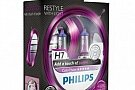 Bec auto H7 12V 55W Philips COLOUR VISION PURPLE SET 2 BUC