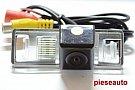 Camera marsarier PNI 8017,Peugeot 307 CC 2003 - 2008